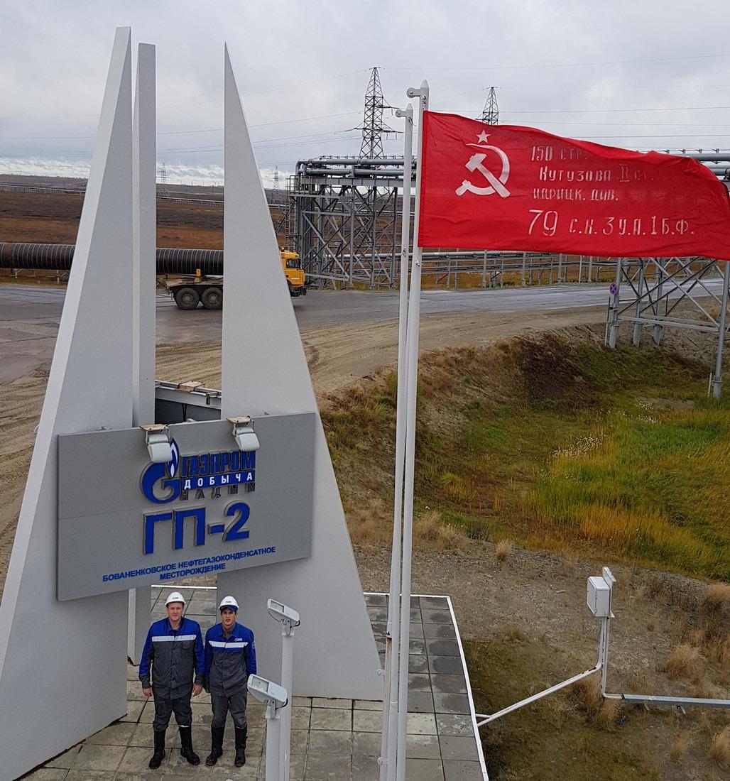 Всетри промысла Бованенковского нефтегазоконденсатного месторождения присоединились какции «Знамя Победы»