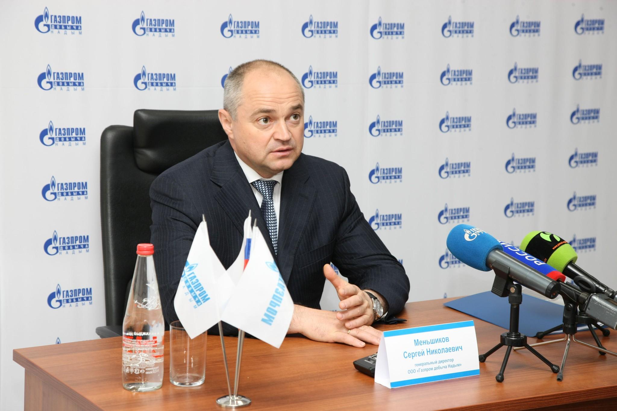 Члены совета директоров газпрома 27 фотография